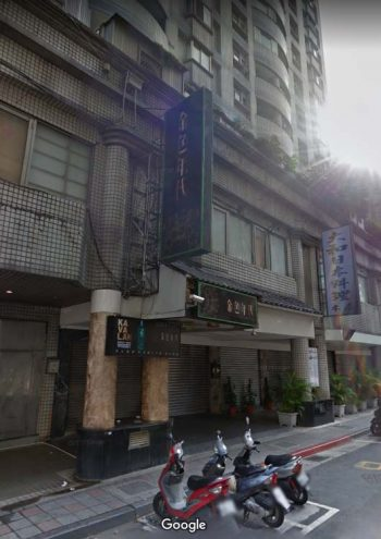 錦州國際酒店(京天地.杜拜)