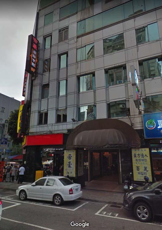 美麗佳人酒店(東方情人)