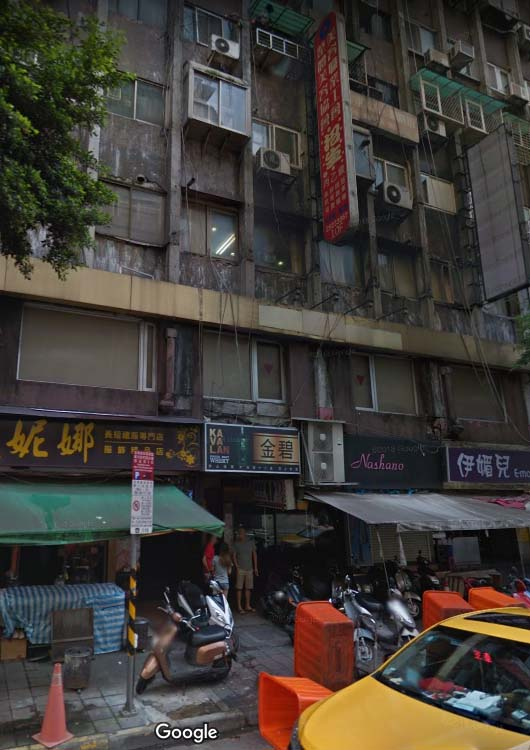 台北金錢豹酒店