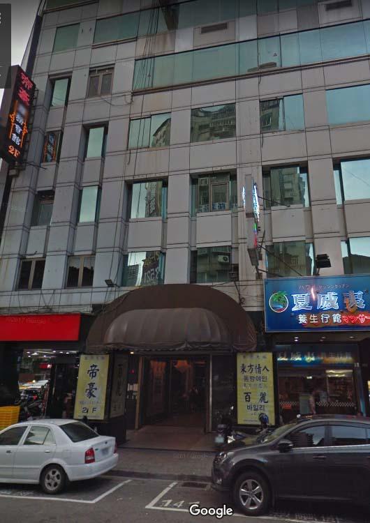 東方情人酒店-制服店