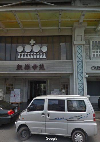 高雄凱撒帝苑酒店