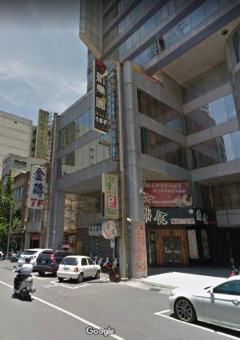 高雄金磚酒店-制服店