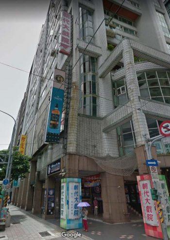 富麗酒店-禮服店