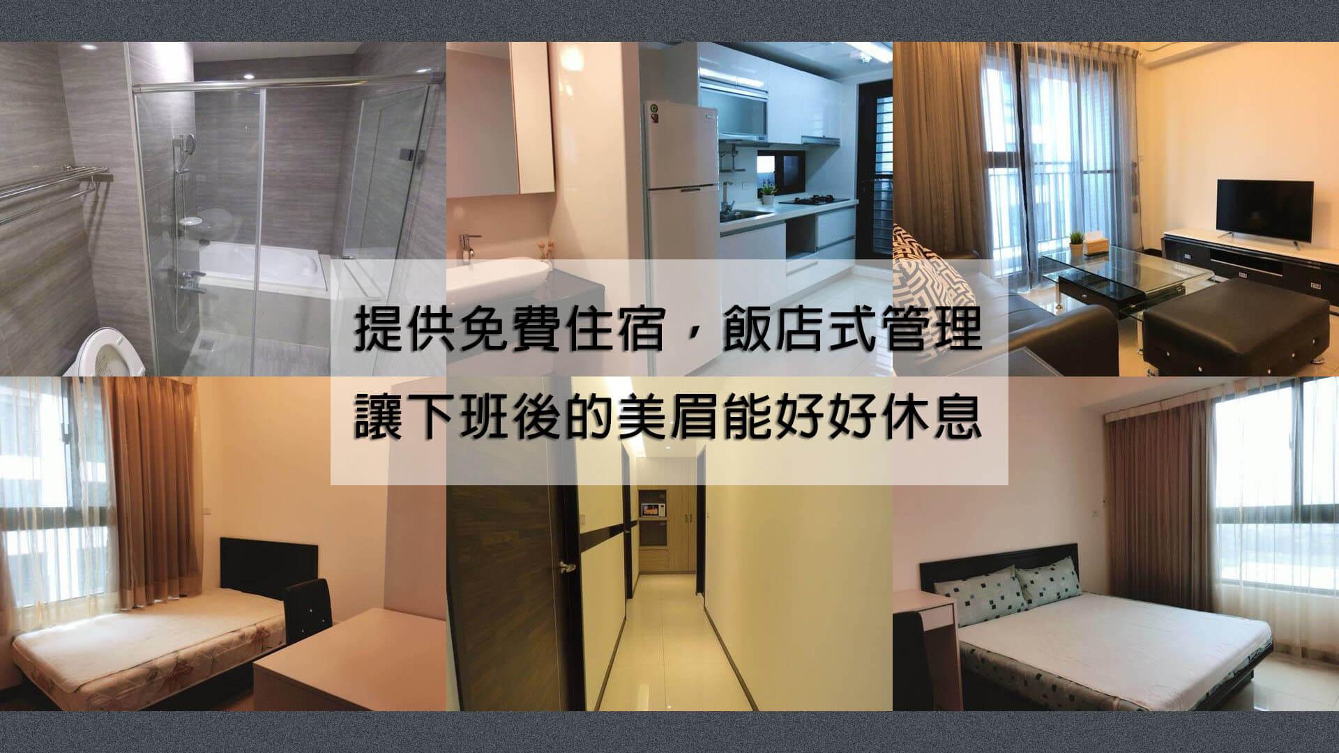 高雄酒店上班輕松幫您短期還清負債、改善生活品質、快速累積財富來完成夢想與目標。