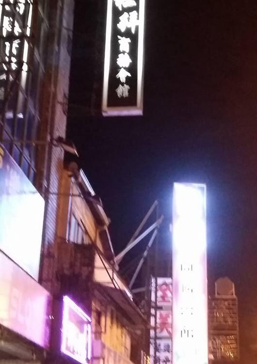 貴妃商務會館、台南貴妃酒店、制服酒店貴妃商務會館