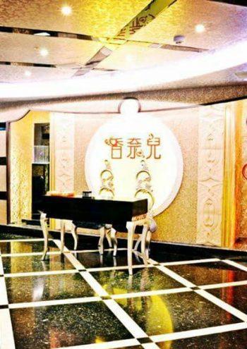 紫禁城酒店