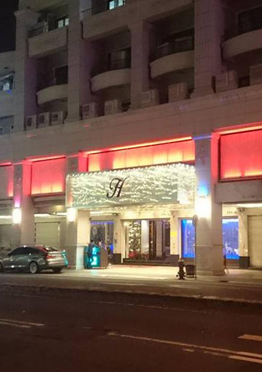 台南h商務會館、H酒店、台南h商務會館消費