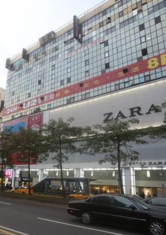 台北麗園酒店、麗園名商俱樂部、麗園酒店消費