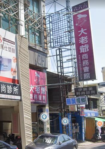 大老爺商務會館、大老爺台南、大老爺酒店