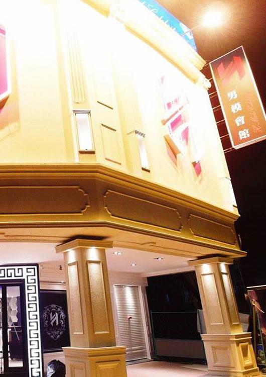 高雄H男模酒店、H男模會館、高雄FRI店消費