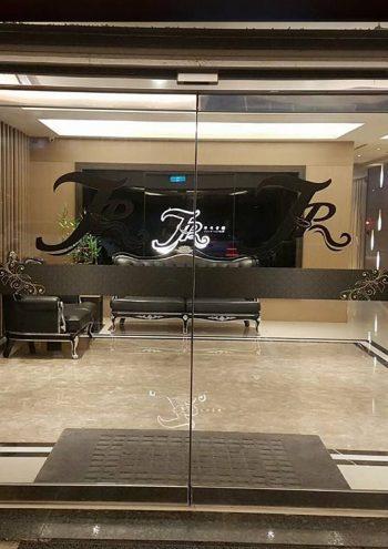 JR時尚會館
