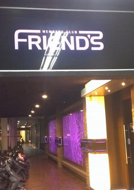 高雄Friends會館、高雄鋼琴酒吧、酒店消費