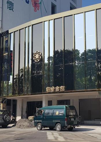 鉑金會館、鉑金酒店、台南鉑金會館
